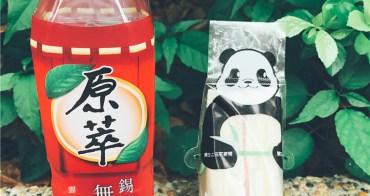 偽少女野餐裝逼萌系神物分享~綠生活福利社-側邊撕口三明治袋 簡單方便好施作 可愛的熊貓、青蛙、兔子怎麼看都萌萌噠