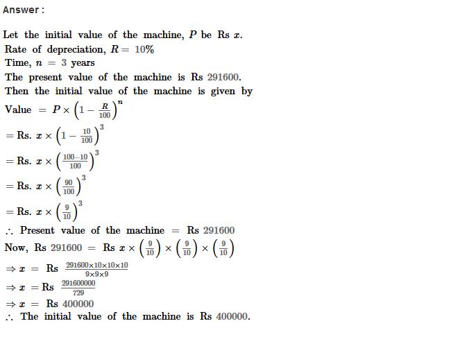 dgs cv pdf