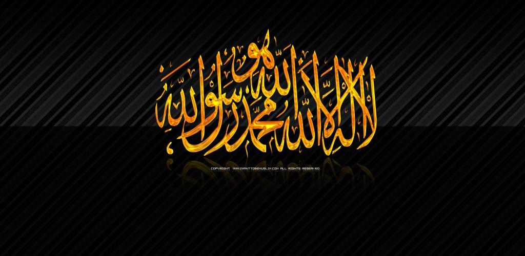 Wallpaper Supernatural 3d Islamic Wallpaper Hd Download Hd Desktop Wallpapers 4k Hd