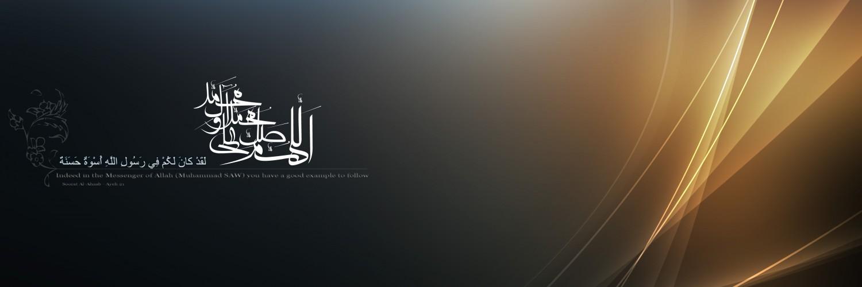 3d Cool Wallpapers Free Download Wallpaper Islamic Hd Desktop Wallpapers 4k Hd