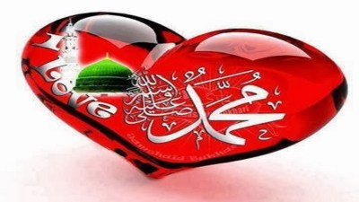 Beautiful name of Muhammad Wallpaper HD Free Download