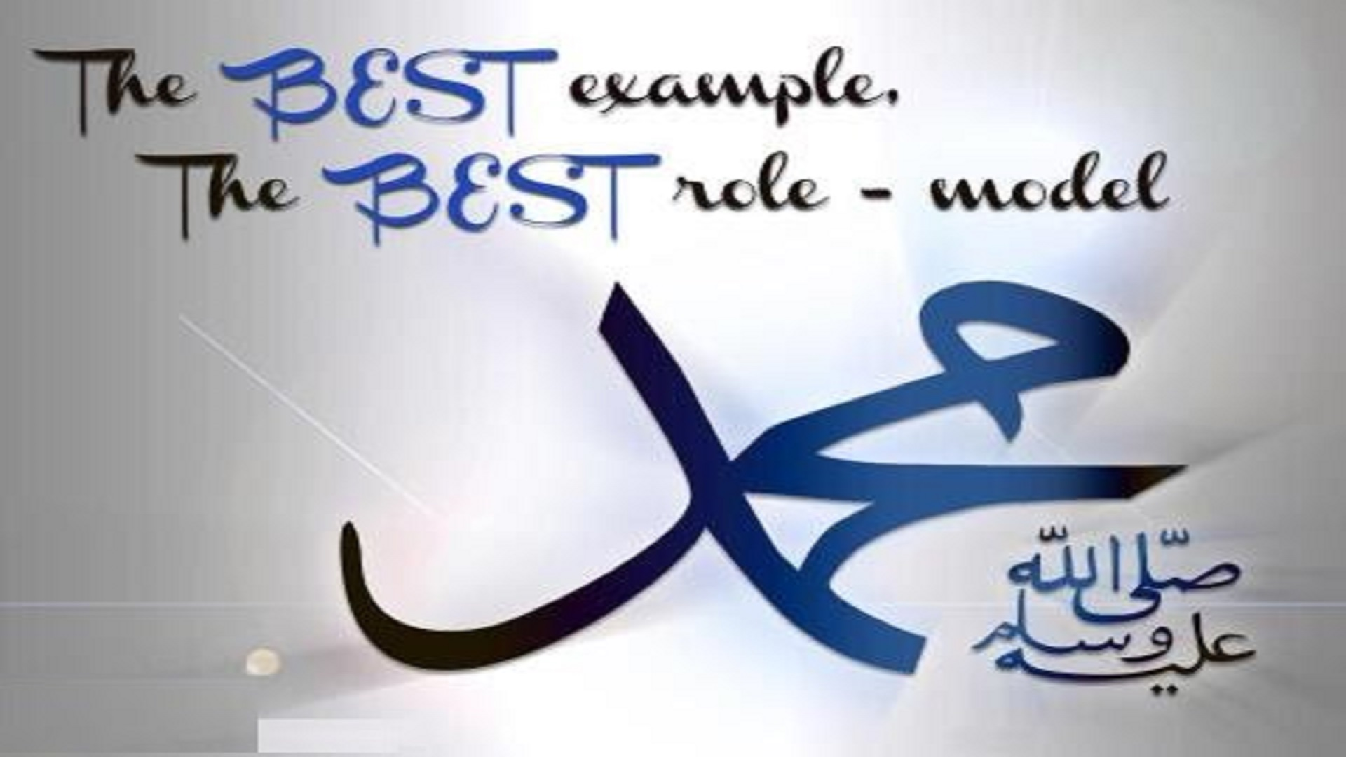 3d Wallpaper Images Free Download Best Islamic Wallpapers Free Hd Download Hd Wallpaper