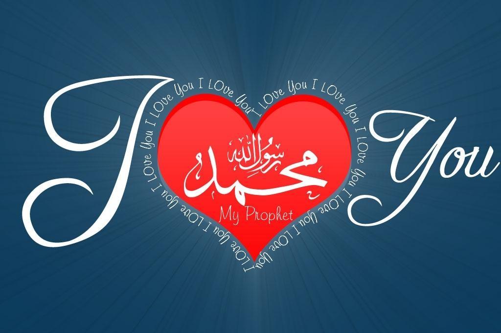 Beautiful 3d Love Wallpapers Beautiful Hd Free Wallpapers For Desktop I Love Muhammad