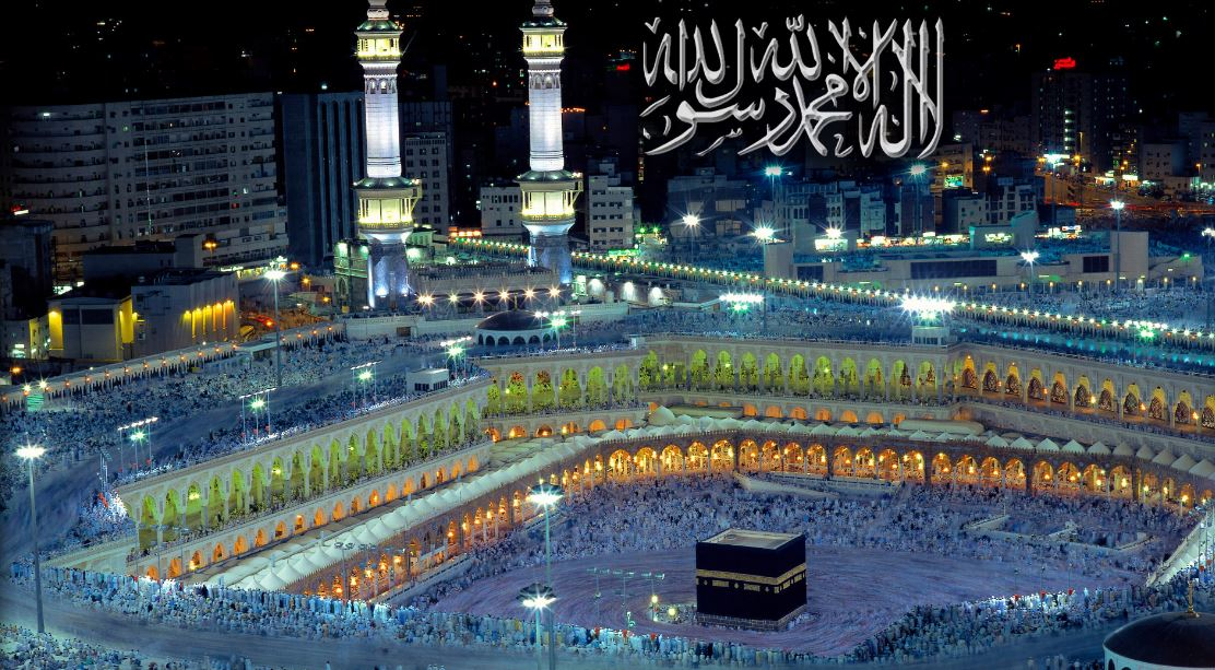 3d Islamic Wallpaper Free Download For Mobile Makkah Hd Wallpaper