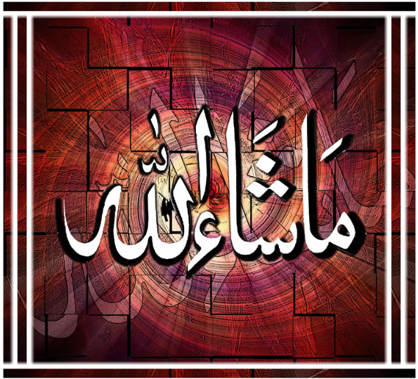 3d Islamic Wallpaper Free Download For Mobile Masha Allah Images Wallpapers Islamic Calligraphy Hd
