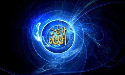 Allah Names Hd Wallpapers | Islam The Best Religion