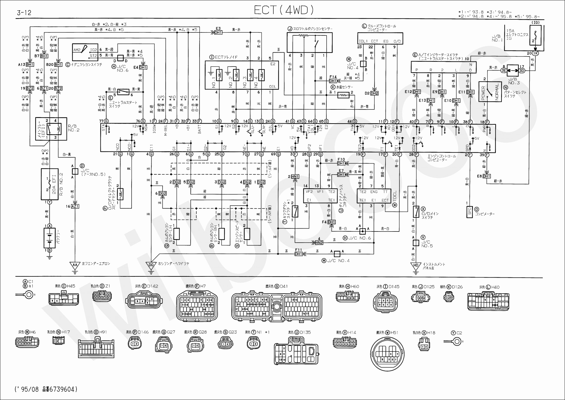 83 toyota alternator wiring diagram