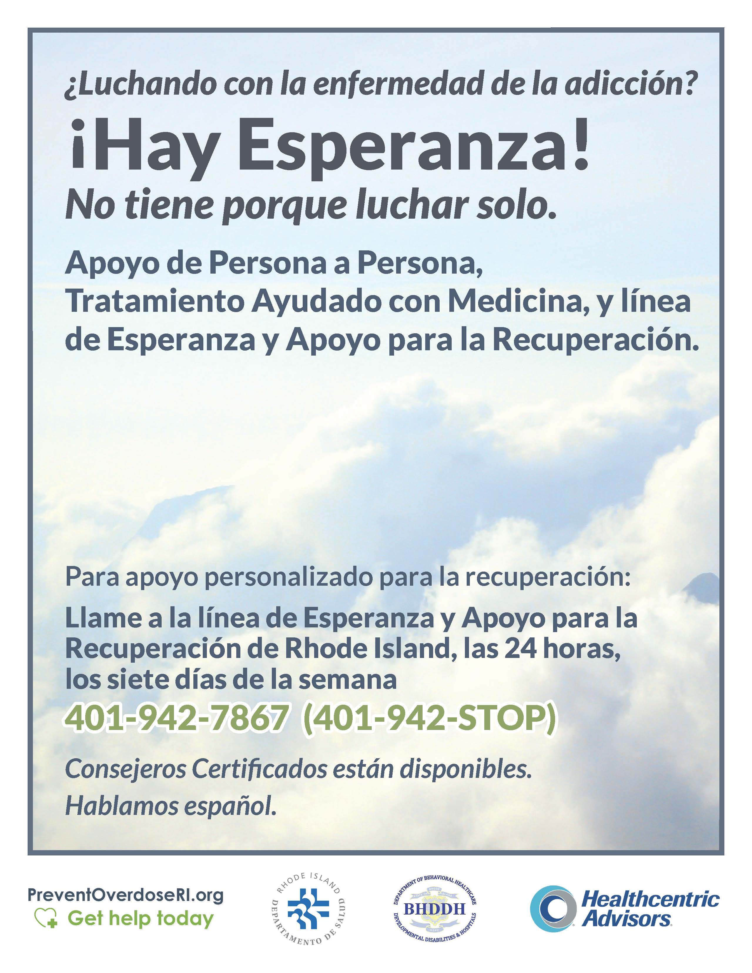 Poster In Spanish Hope Is Out There 8 5 X11 Poster In Spanish Healthcentric Advisors