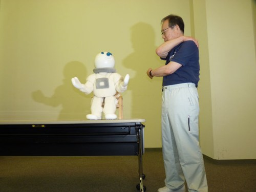 taizo exercise Taizo the Japanese Fitness Robot