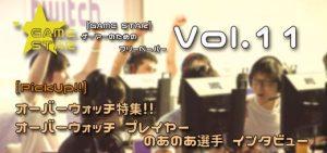 vol-1-520x245