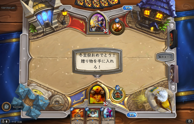 Hearthstone Screenshot 02-02-17 02.06.39