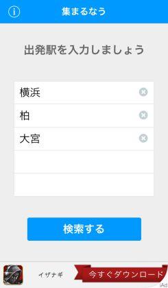 atsumaru_101