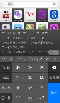 kensaku_A_002