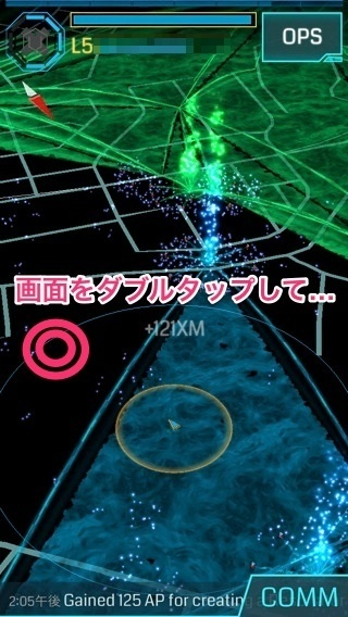 ingress_zoom_101