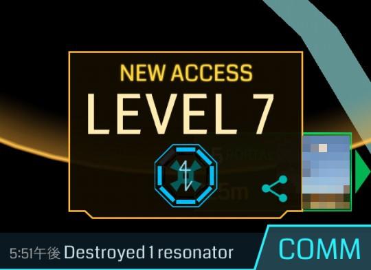 ingress-level7