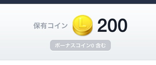 line_coin_duplicated_001