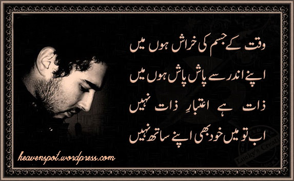 Punjabi Romantic Quotes Wallpaper Dard Bhari Shaeri Best Free Clips Poetry