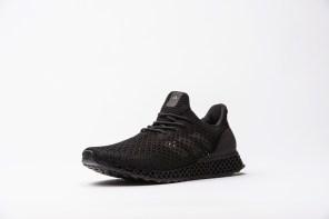 Adidas 3D Runner – prve superge Adidas izdelane s 3D tehnologijo