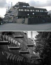 Nekdanji raziskovalni inštitut, Berlin (Nemčija)