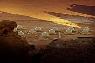 Wadi Rum – SunCity