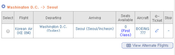 Korean Airlines Availbility by leg