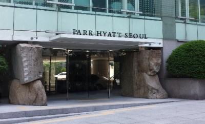 Park Hyatt Seoul Entrance