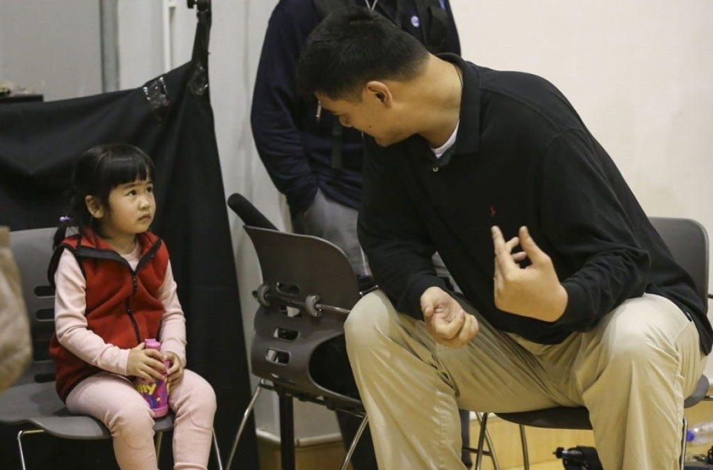 Yao's daughter