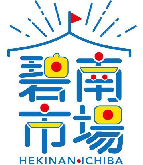 cropped-logo3-e1493594879649.jpg