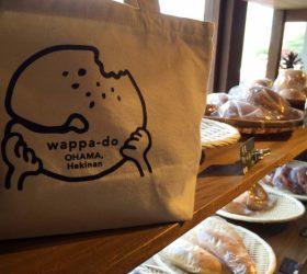 blogphoto_wappa-bag2