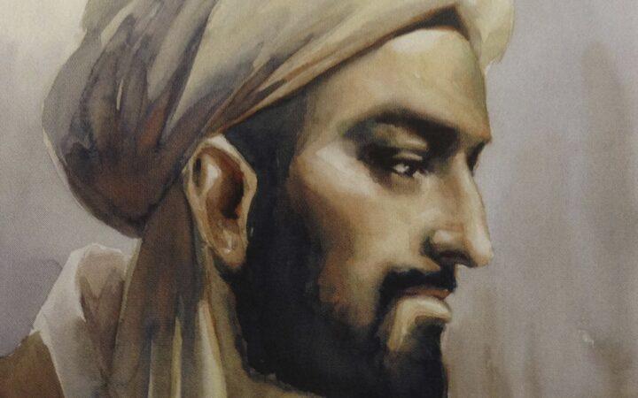 مقدمة ابن خلدون - علي عبد الواحد وافي