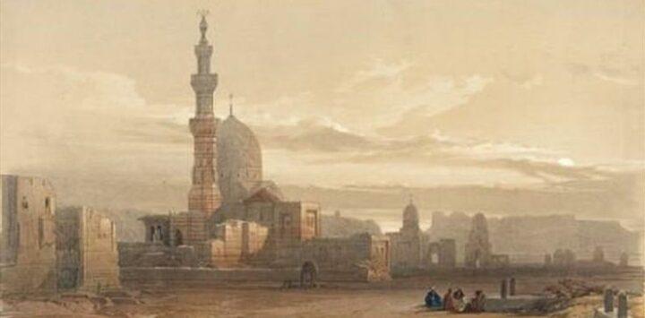 أهل الذمة في مصر العصور الوسطى - قاسم عبده قاسم / مراجعة: أحمد ترمس
