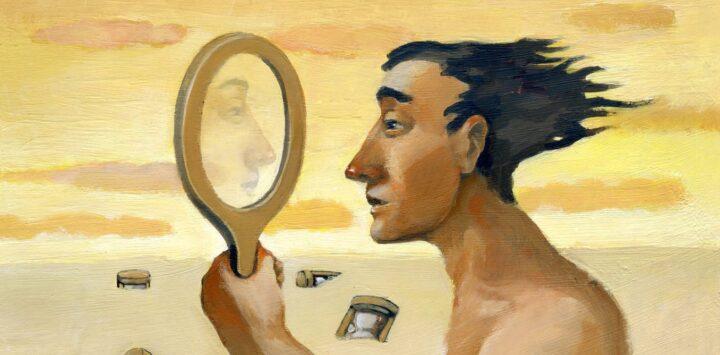 أسفار التحليل النفسي - يوسف عدنان
