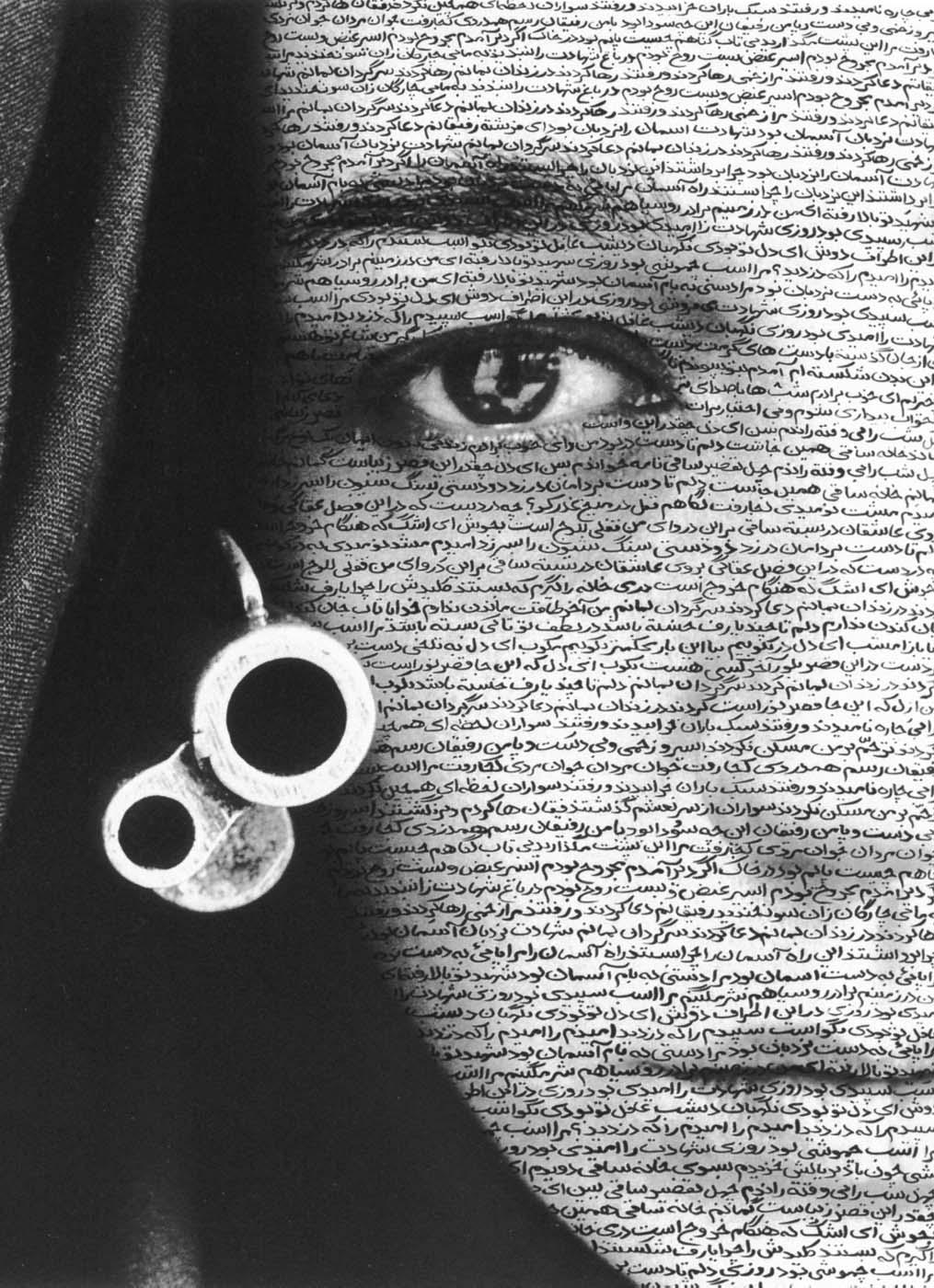 New Girl Wallpaper 2013 Shirin Neshat Helen Twin Artwork