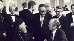 Ο Αρχιεπίσκοπος Μακάριος, o Χένρι Κισιγκερ και ο πρόεδρος Φόρντ. Φωτογραφία Γραφείου Δημοσίων Πληροφοριών Κύπρου