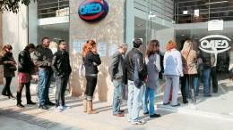 Το υψηλότερο ποσοστό ανεργίας στην Ευρώπη έχει η Ελλάδα με 20,7% ΦΩΤΟΓΡΑΦΙΑ ΑΡΧΕΙΟΥ. ΑΠΕΜΠΕ