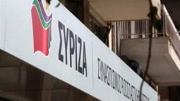 syriza-2wryp1qiv2skjwkzypwwzu