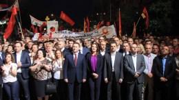 Φωτογραφία  γραφείου πρωθυπουργού των Σκοπίων