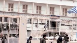 Φωτογραφία αρχείου.  Οι φυλακές Κορυδαλλού.  ΑΠΕ-ΜΠΕ