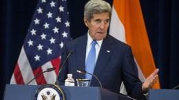 US Secretary of State John Kerry. EPA, JIM LO SCALZO