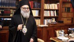 Ο Πατριάρχης Αντιοχείας κ. Ιωάννης. Φωτογραφία εφημερίδα ΒΗΜΑ