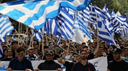 Φωτογραφία Αρχείου: Συμπληρώθηκαν 32 χρόνια από την παράνομη ανακήρυξη του ψευδοκράτους στα κατεχόμενα. H Παγκύπρια Συντονιστική Επιτροπή Μαθητών πραγματοποίησε αντικατοχική εκδήλωση στο Οδόφραγμα του Αγίου Κασσιανού,Λευκωσία 16 Νοεμβρίου 2015. Φωτογραφία ΚΑΤΙΑ ΧΡΙΣΤΟΔΟΥΛΟΥ