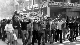 Φωτογραφία εικονίζει φοιτητές και εργάτες να πραγματοποιούν πορεία διαμαρτυρίας στους κεντρικούς δρόμους της Αθήνας, Παρασκευή 16 Νοεμβρίου 1973. ΑΠΕ-ΜΠΕ, ΕΡΤ, ΑΡΙΣΤΟΤΕΛΗΣ ΣΑΡΡΗΚΩΣΤΑΣ