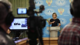 Russian Foreign Ministry spokesperson Maria Zakharova (C) attends a special news briefing in Moscow, Russia. EPA, MAXIM SHIPENKOV