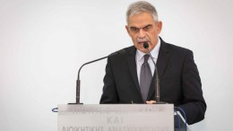 Ο αναπληρωτής υπουργός Εσωτερικών και Διοικητικής Ανασυγκρότησης αρμόδιος για θέματα Προστασίας του Πολίτη Νίκος Τόσκας. ΑΠΕ-ΜΠΕ/ΥΠΟΥΡΓΕΙΟ ΠΡΟΣΤΑΣΙΑΣ ΤΟΥ ΠΟΛΙΤΗ/STR