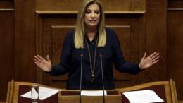 Η πρόεδρος του ΠΑΣΟΚ, Φώφη Γεννηματά. Φωτογραφία ΑΠΕ-ΜΠΕ