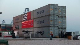 FILE PHOT. Cosco's Pier III extension works, giga-container ship inaugurated at Piraeus port event. ΑΠΕ - ΜΠΕ/Αλέξανδρος Μπελτές