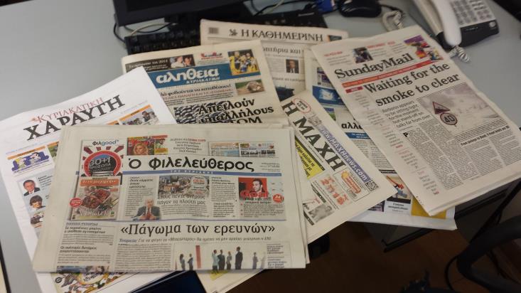 efhmerides-kypriakes04-kypros-εφημεριδες