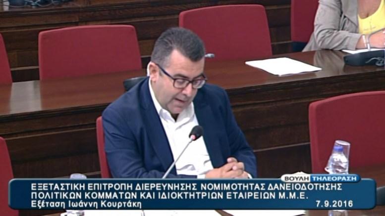 Ο εκδότης Γιάννης Κουρτάκης. Φωτογραφία μέσω της τηλεόρασης της Βουλής