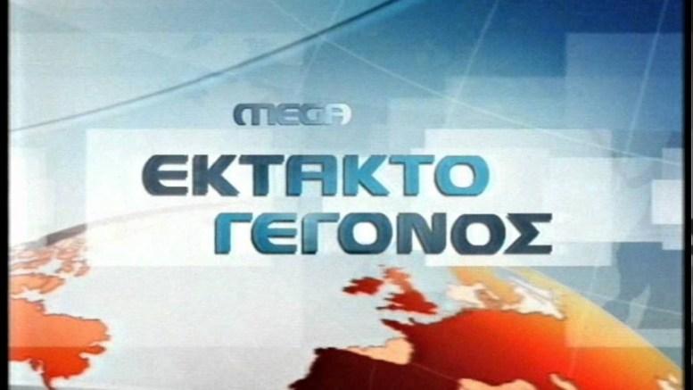 mega-channel09