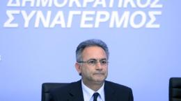 O πρόεδρος του ΔΗΣΥ Αβέρωφ Νοφύτου. Φωτογραφία Αρχείου. ΚΥΠΕ.